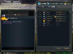 ScreenShot_360.png