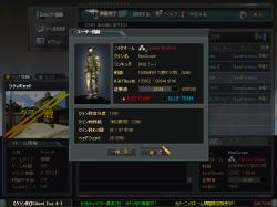 ScreenShot_411.png