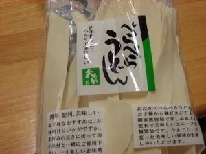 mizutaki-05.jpg