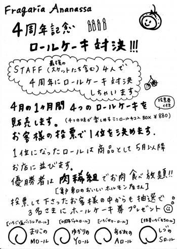 繝ュ繝シ繝ォ譯亥・_convert_20120330223257