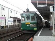 20111024-01