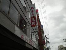 20111111-03