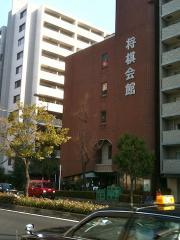 shogi-kaikan