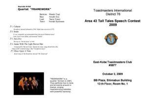 TTSC_program