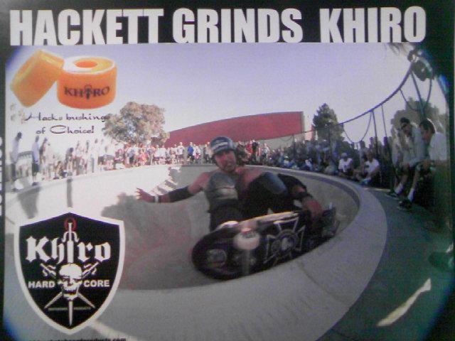 Khiro pop 2