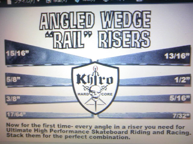 Khiro Angeled Wedge Rail Raiser Kit 14-2