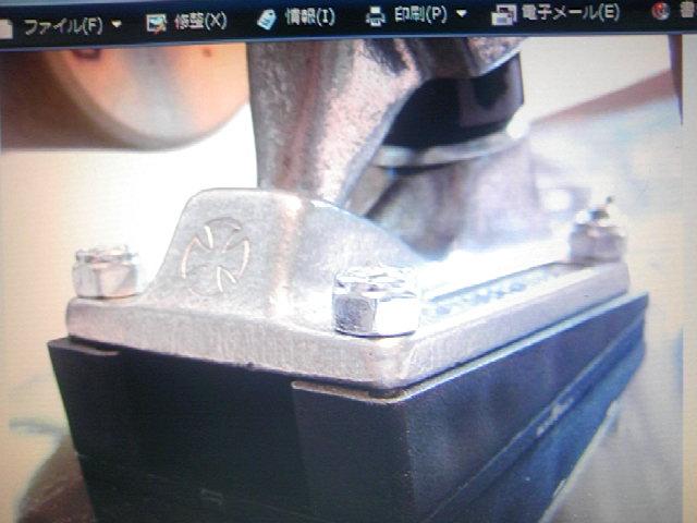 Khiro Angeled Wedge Rail Raiser Kit 14-3