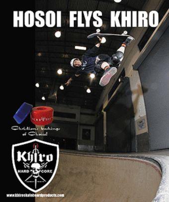 KHIRO_HOSOI_AD[1]3