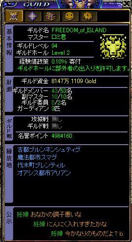 090220-1.jpg