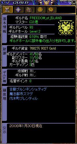 RedStone 09