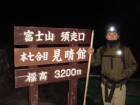 富士山へ009
