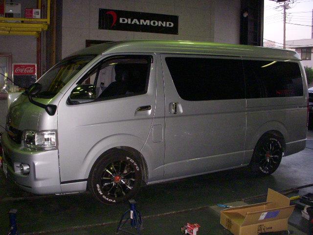 DSCN4006.jpg