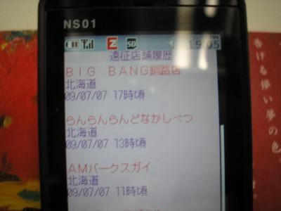 P7070339.jpg