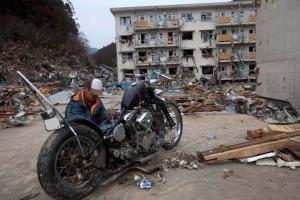 Harley-Davidson-Tsunami.jpg