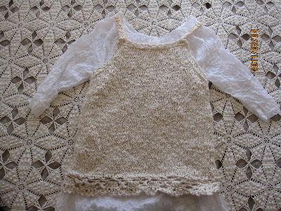 真綿のキャミソール