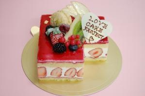 ラブケーキプロジェクト2