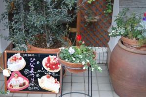 2011年3月洋菓子店花壇