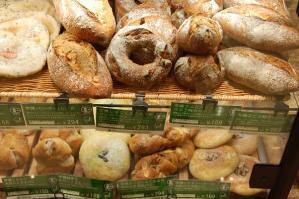 ビオのパン
