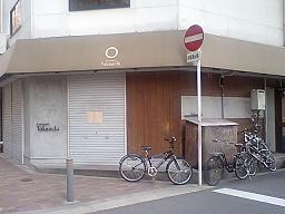 takeuti1.jpg