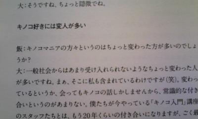 090211_150718_ed.jpg