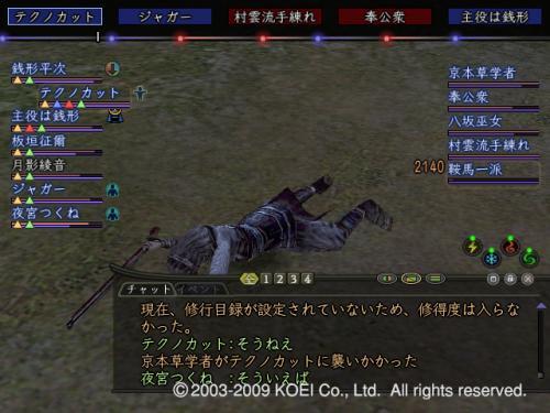 Nol09100500_convert_20091006034348.jpg