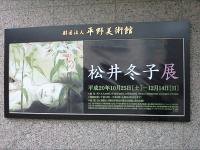20081124001