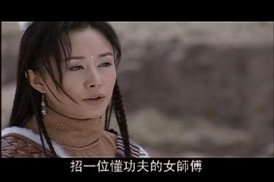書剣恩仇録6