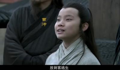 三国志 曹沖