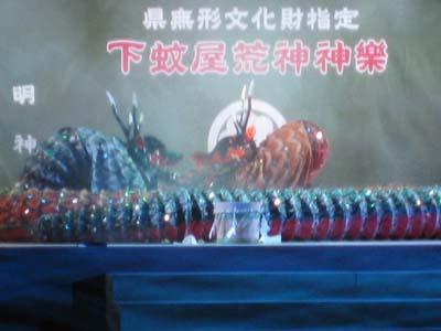 日本の祭3