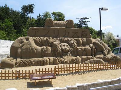 砂の美術館4期1