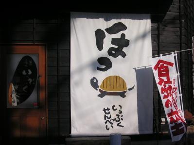 201002045.jpg