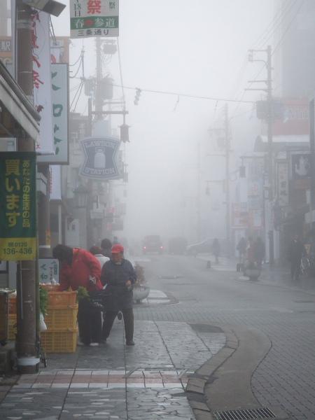 靄の中101213