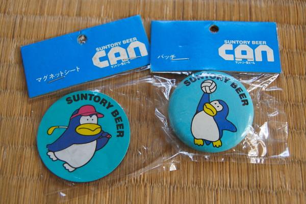 サントリーのペンギン110810