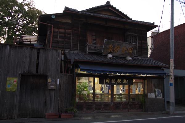 谷中岡埜栄泉120205