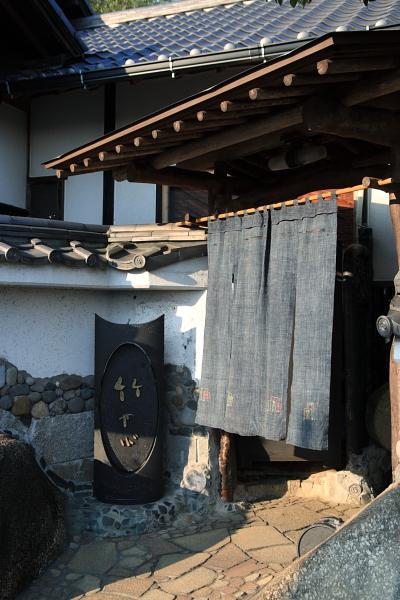 竹やぶ入り口101110