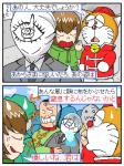 浦沢直樹「20世紀少年」で疑問に思っていたこと…あのマスクでちゃんと息ができるのか?