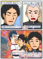 マサオさんの「石田とあさくら」シリーズの第2弾。元ネタから勝手に考えさせてもらいました(汗)
