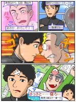 元ネタは石田が風邪を引いた漫画だったが…。狙ってやった訳でないです。