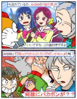 AKB48「桜の栞」を聴きながら描いた物だが…。