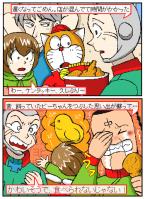ケンタッ●ーを食べた後にこれを描いたら、神妙な気持ちになった…。