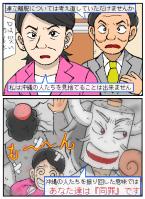 沖縄の人たちの怒りはもっと深いところにある…。