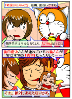 アニメ『戦国BASARA弐』の豊臣秀吉があまりにも違和感を感じたので、描きたくなったネタ。
