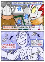 ウルトラ兄弟たちも今回の日本の豪雪に翻弄され…