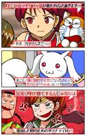元ネタは「魔法少女まどか☆マギカ」9話より拝借。とうとう杏子にまで…。