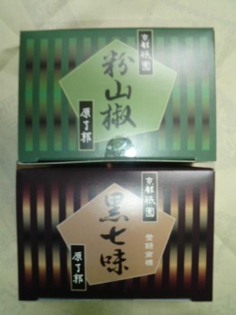 20090210お礼1