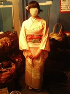 20090213kimono-1.jpg
