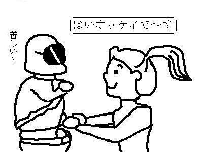 無題6-1