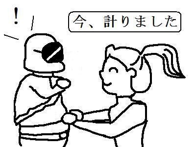 無題6-2