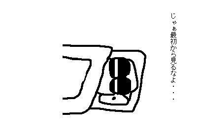 無題3-4