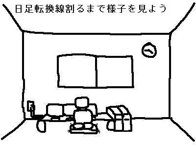 無題4-1